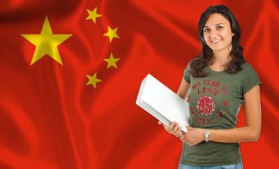 来学汉语!